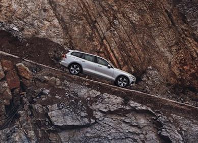 Volvo S60 Cross Country Domina cualquier carretera