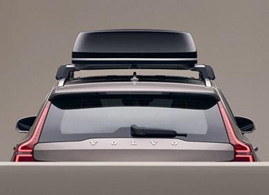 Volvo V60 Explora tus opciones