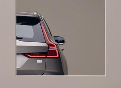 Volvo V60 hibrido Exprésate