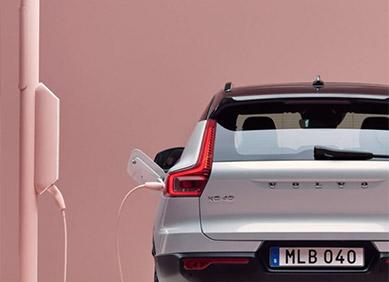 Volvo XC40 Eléctrico Muestra el camino